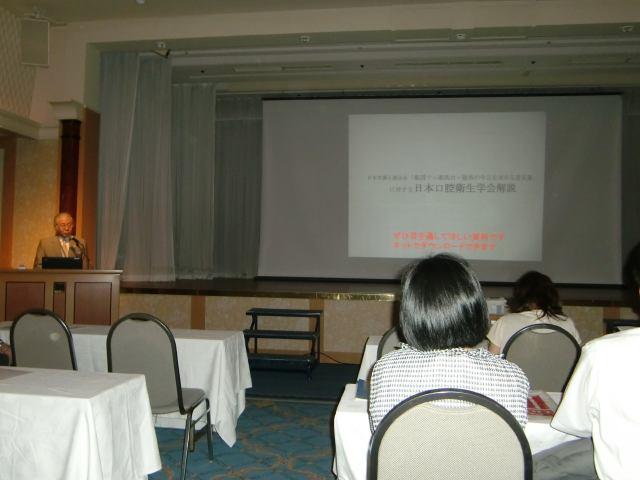ご講演中の上田先生