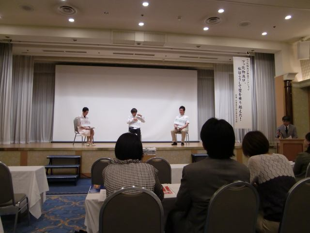 ご講演中の相田先生