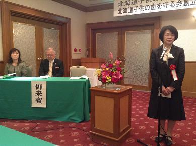 北海道保健福祉部健康安全局地域保健課地域保険グループ主幹より来賓祝辞