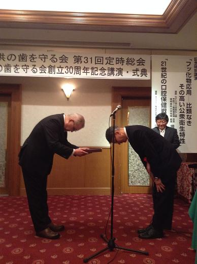 北海道歯科医師会会長富野晃様へ感謝状贈呈